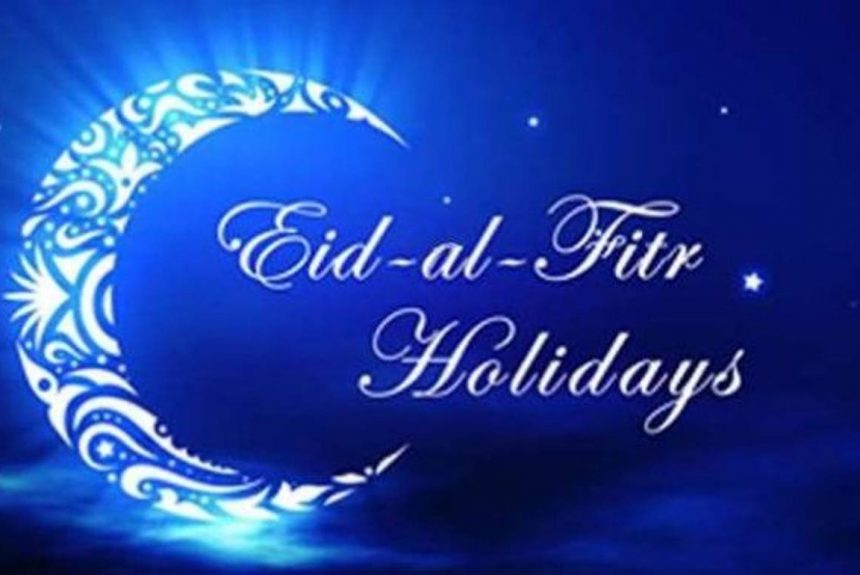 Federal Government marking Eid-El-Fitri on Monday, 25th May, 2020